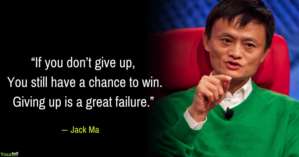 Jack Ma Quote.jpg
