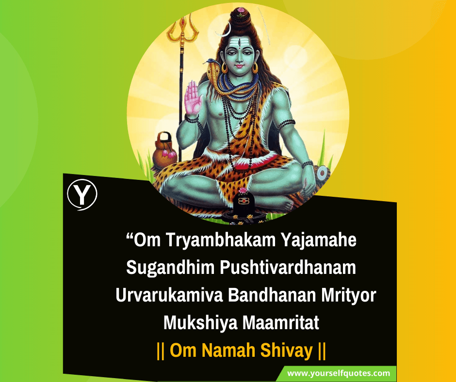 mahadev mantra quotes images .png