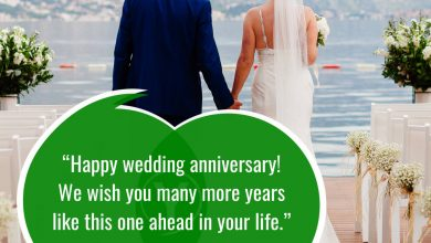 wedding anniversary wishes with images.jpg